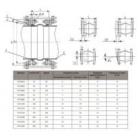 Компенсатор резиновый фланцевый VRC-F, DN 300, PN 16, EPDM